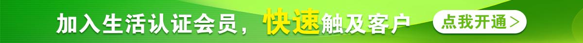 郑州港区生活网