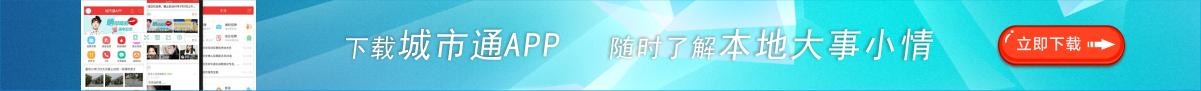 郑州港区人才网网