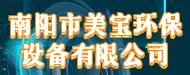 南阳市美宝环保设备有限公司