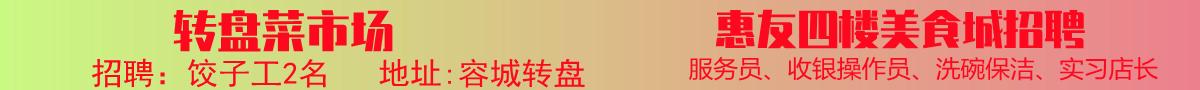 容城县众味快餐店