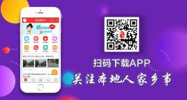 郑州网手机APP下载