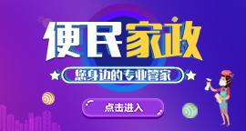 新郑生活网2056