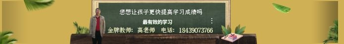 广告招租【2051】