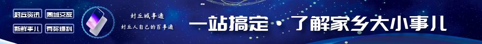 广告招租【2050-1】