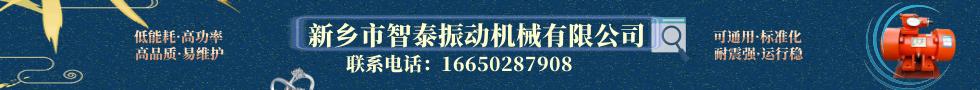 广告招租【2050-2】