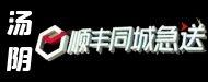 湯陰縣雨光網絡科技有限責任公司