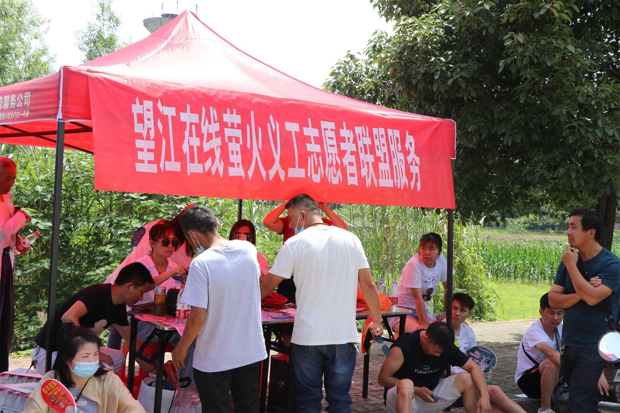 2021望江在线萤火义工助力望江高考