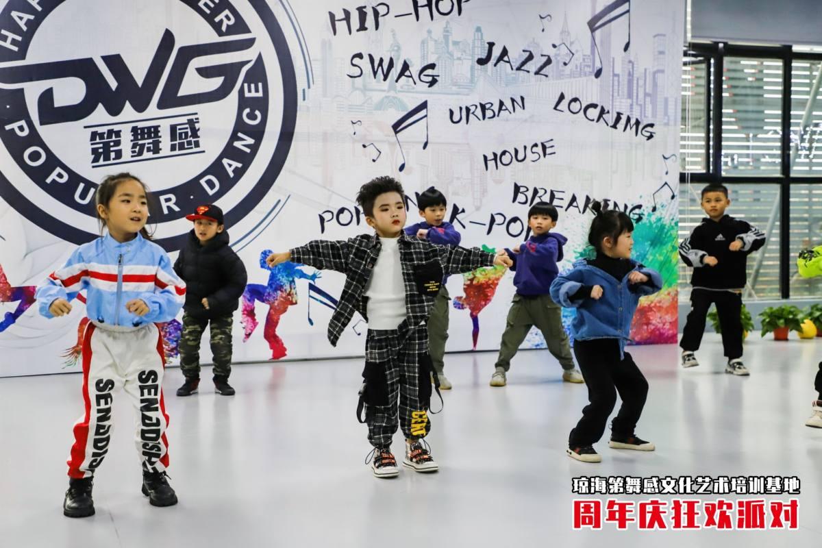 海南琼海在线-图片直播琼海第舞感文化艺术...