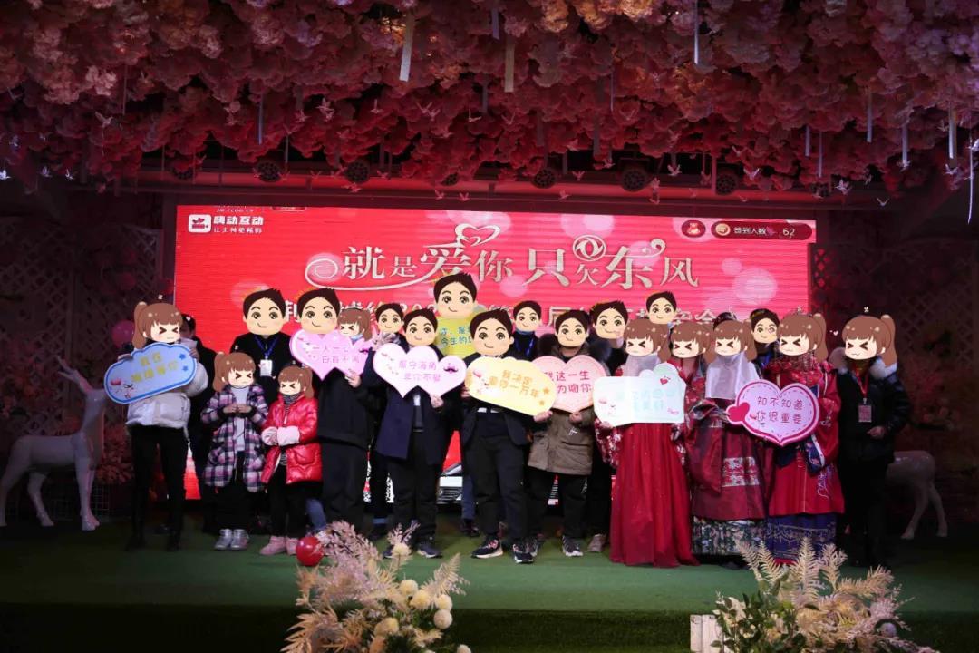 恭喜湖北荆门在线-城缘2021第二届线下...