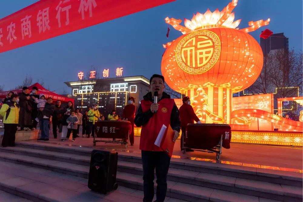 河南新安在线元宵节系列活动圆满结束。