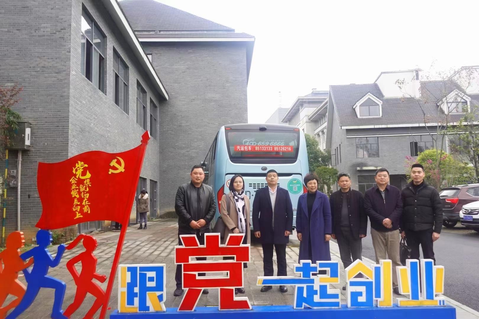江西省修水县各政府部门莅临修水在线指导工...