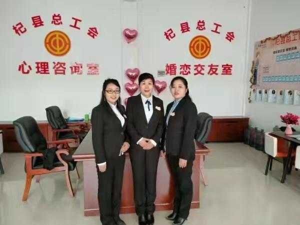恭喜河南杞县在线婚恋事业部与总工会合作开...