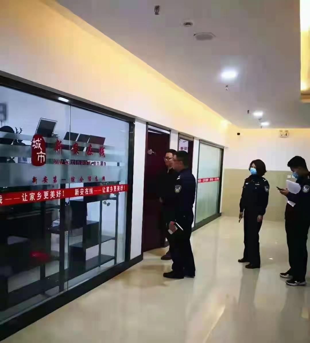 河南新安县公安局网监大队领导莅临新安在线...