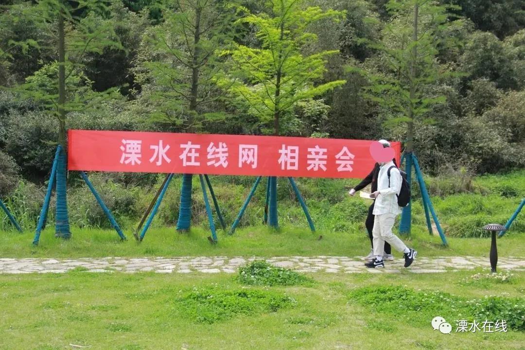 恭喜江苏溧水在线网举办第四届线下相亲会