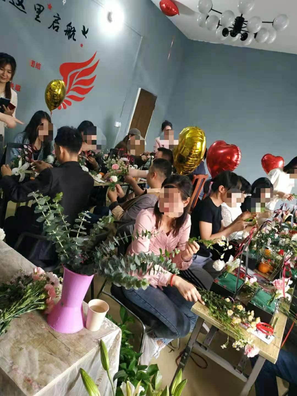 恭喜河南邓州在线城缘相亲线下活动圆满成功
