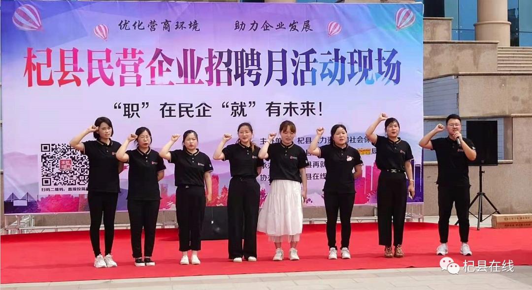 """恭喜杞县在线举办的杞县2021年""""民营企..."""