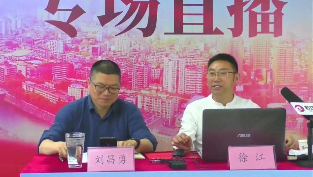 重庆黔江在线直播网开展第九期科普活动