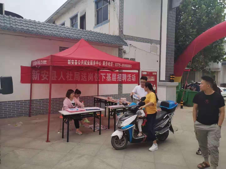 河南新安在线与新安县人社局送岗位下基层招...