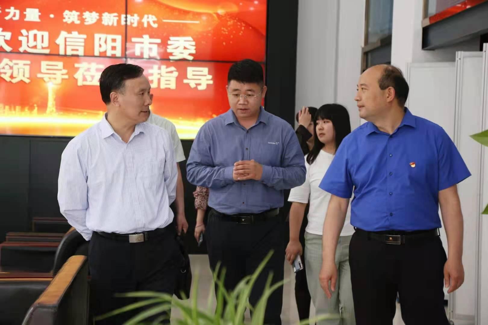 信阳市委统战部副部长湛诚一行莅临固始在线...
