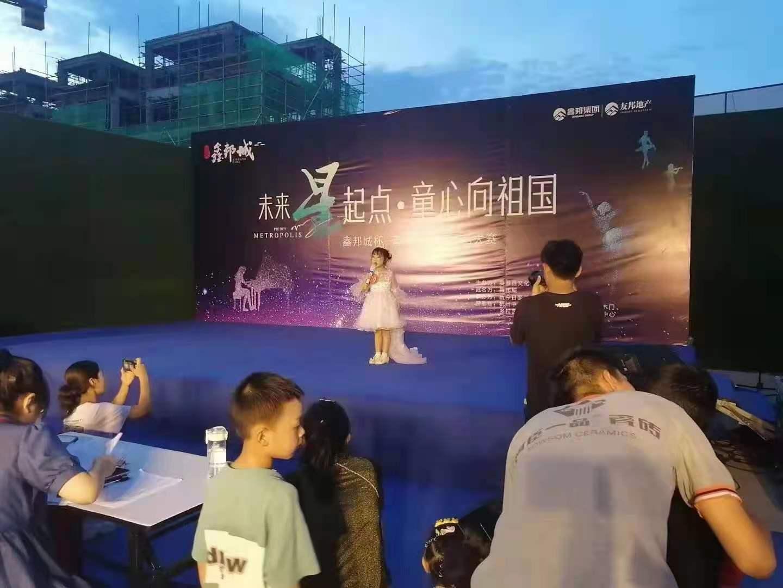 """今日婺源承办""""鑫邦城杯""""青少年才艺大赛"""