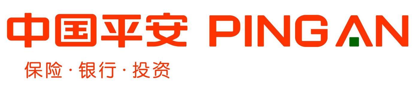 中国平安人寿保险股份有限公司应城支公司