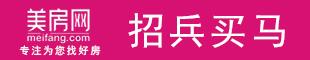 海南美房网科技股份有限公司