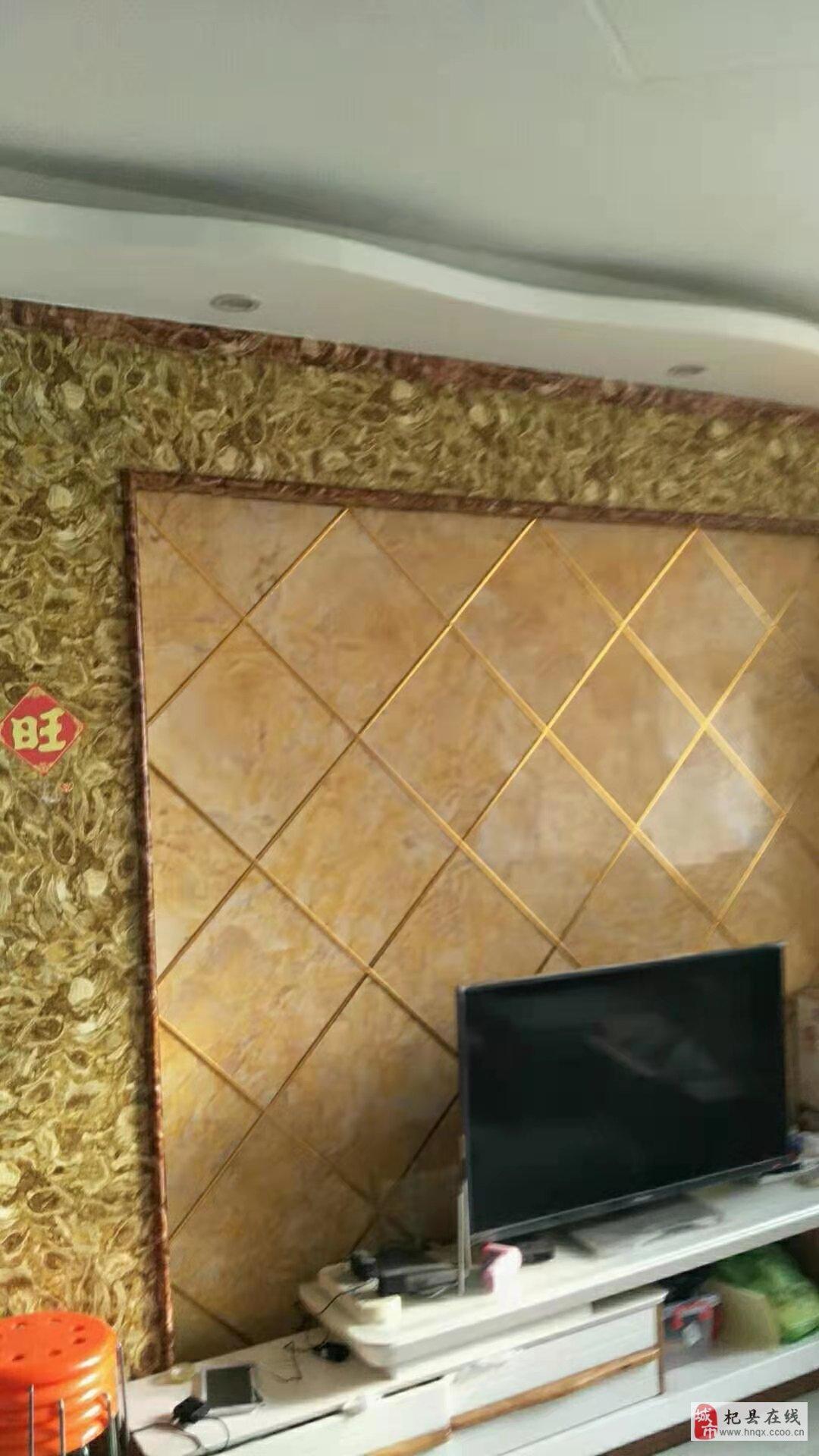 方圓國際有四室二廳電梯房出售