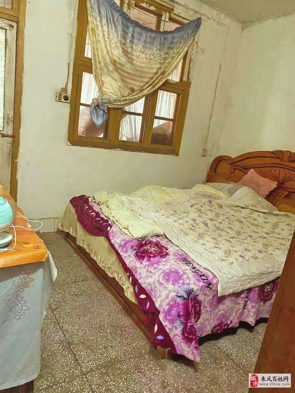 老政府宿舍兩室一廳房屋出售