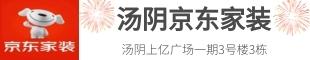 河南合�S家具有限公司