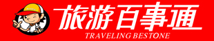 临沂百事通国际旅行社有限公司沂水盛世豪庭营业部