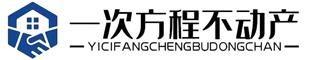 郑州一次方程房地产营销策划有限公司