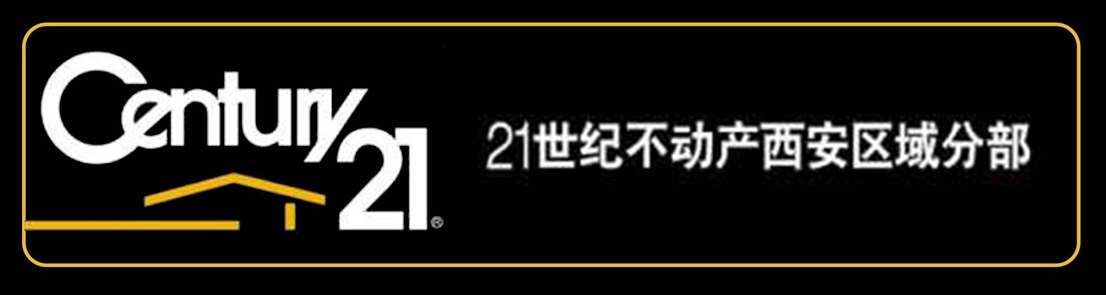 21世纪不动产-山水秦唐南门店