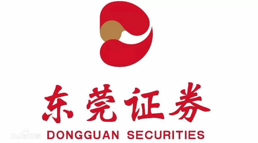 东莞证券股份有限公司河源龙川龙川大道证券营业部