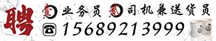 青州圣龙酒业