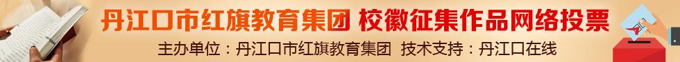 http://p21.pccoo.cn/vote/20210516/2021051623330079935997_980_90.jpg
