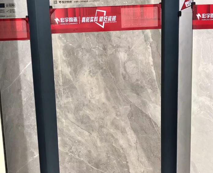 宏宇陶瓷HPG26165(600*1200)瓷砖买一送一