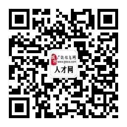 广饶信息网官方微信