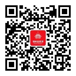 邻水信息港官方微信