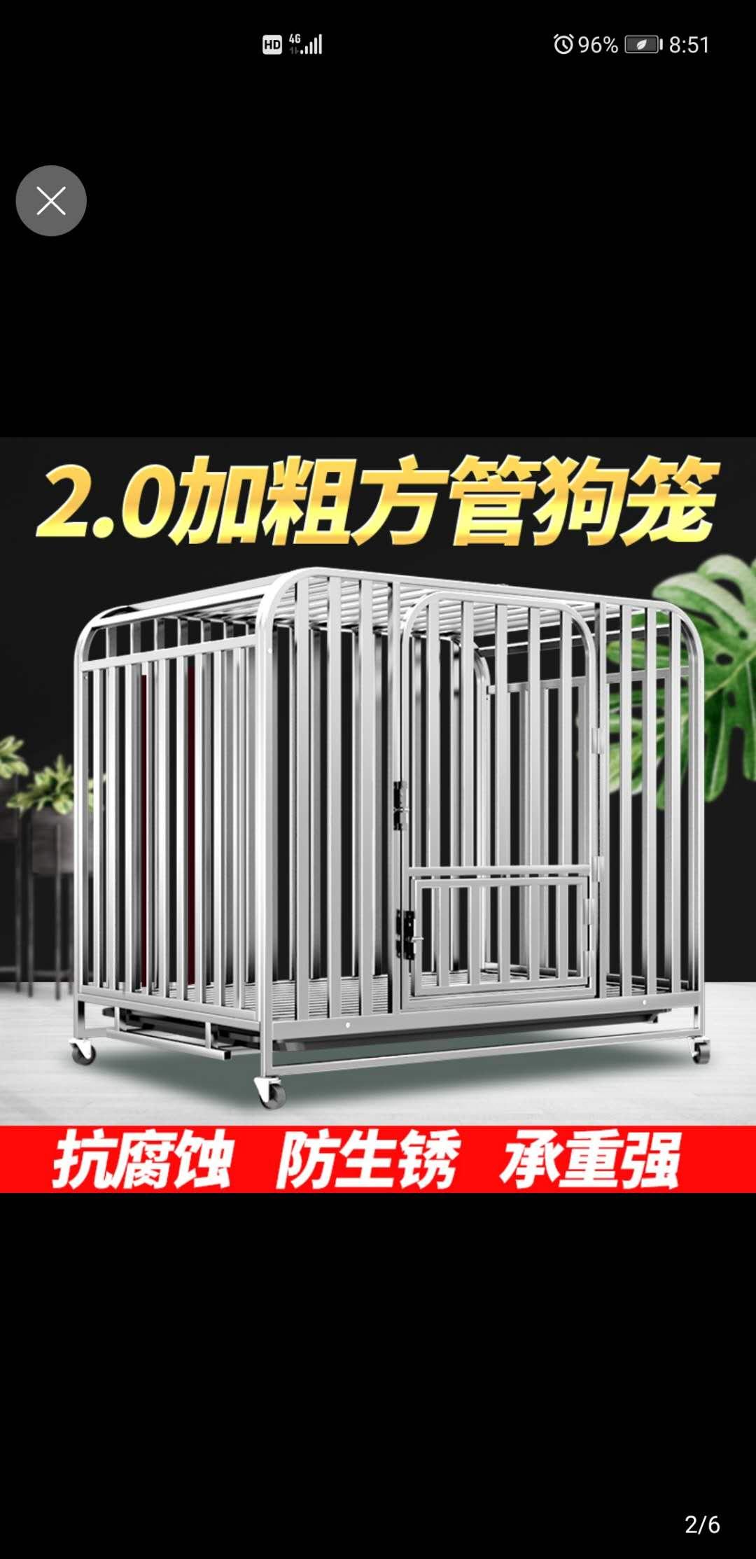 **大型犬笼子